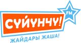 Сүйүнчү FM