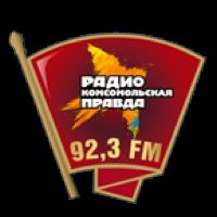 Komsomolskaya Pravda Yekaterinburg