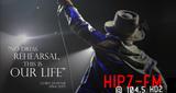 104.5 HD2 Hipz FM