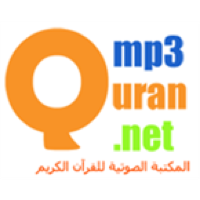 MP3 Quran -Ahmad Khader AlTarabulsi Rewayat Qalon An Nafi Radio