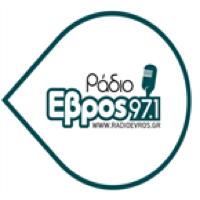 Radio Evros - Ράδιο Έβρος