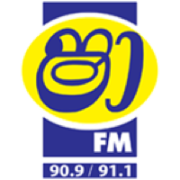 ABC Shaa FM