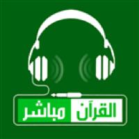 Quran Live FM