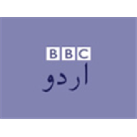 BBC Radio Urdu