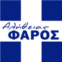 Aletheias Faros Greek Radio