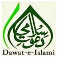 Faizan-e-Farz Uloom