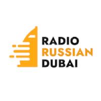 Radio Russian Dubai - Радио Русский Дубай
