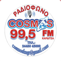 Cosmos FM 99.5 - Καρδίτσα