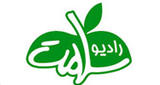 IRIB Radio Salamat
