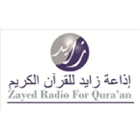 Zayed Radio For Quraan