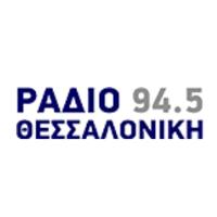 Radio Thessaloniki - Ράδιο Θεσσαλονίκη