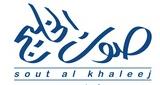 Radio Sout Al Khaleej FM