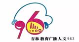 Jilin Education Radio