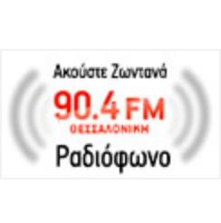 904 ΑΡΙΣΤΕΡΑ ΣΤΑ FM
