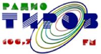 Радио Тироз