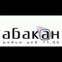 Abacan Radio