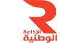 Radio Nationale Tunisienne