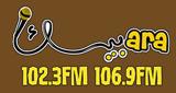 Radio Arabesk