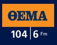 Θέμα Radio - Thema Radio 104,6