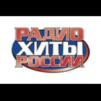 Hiti Rossii / Russkoe Radio