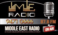 Middle East Radio Melbourne 87.6 FM
