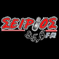Sirios FM