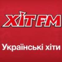 Hit FM Ukrainian Hits - Хіт FM Українські хіти