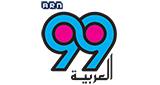 Al Arabiya 99