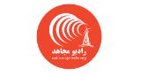 Radio Mojahed