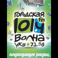 Gorodskaya volna