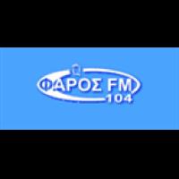 Faros FM - ΦΑΡΟΣ FM