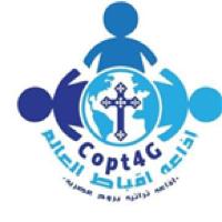 Copt4g akbat el3alam