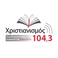 Hristianismos FM - Ραδιόφωνο Χριστιανισμός