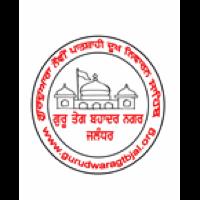 Gurdwara GTB Jalandhar Radio