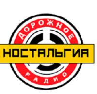 Dorognoe Radio Nostalgia
