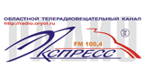 Радио Экспресс