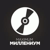 Maximum Millenium