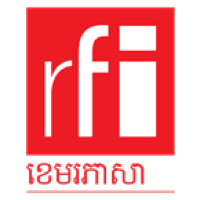 RFI Cambodgien