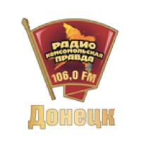 Komsomolskaya Pravda Donetsk