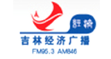 Jilin Economics Radio