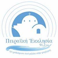 Peiraiki Ecclesia