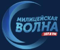 Militia wave