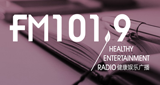 Jilin Health & Entertainment Radio
