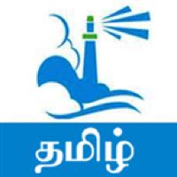 Luminous Radio Tamil