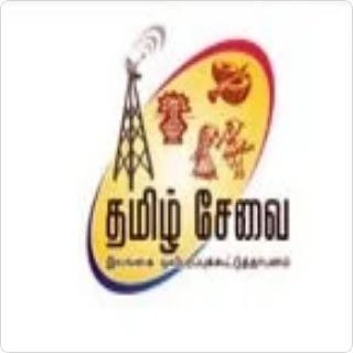 SLBC Tamil Commercial Service