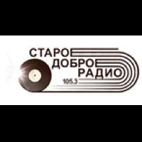 Old good radio - Старое Доброе Радио