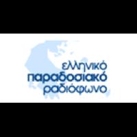 Elliniko Paradosiako Radio