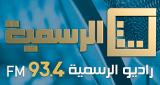 Al Rasmiya FM 93.4