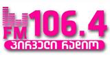 Pirveli Radio
