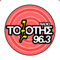 Radio Toxotis - Τοξότης Fm 96.3